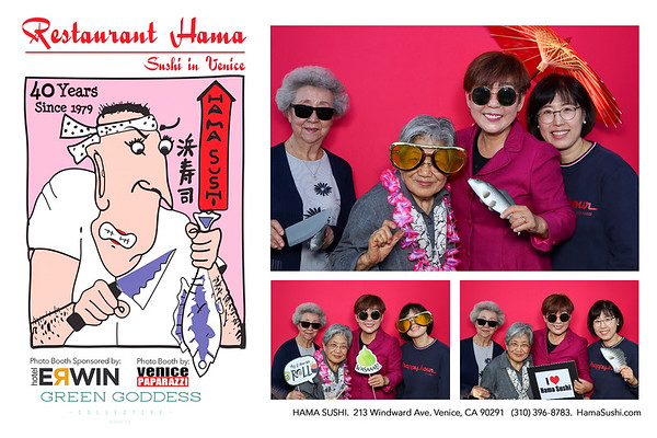 Hama Sushi 's 40th Anniversary - PHOTO BOOTH images