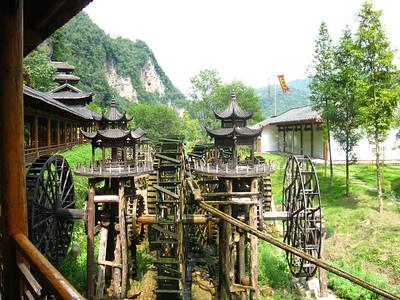Day 07: The Road to Zhang Jiajie