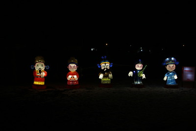 Chinese Lantern Festival 20161216