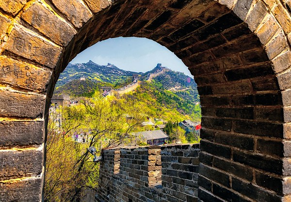Great Wall & Ming Dynasty Tombs