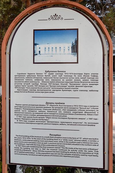 Usbekistan  (572 of 949).JPG