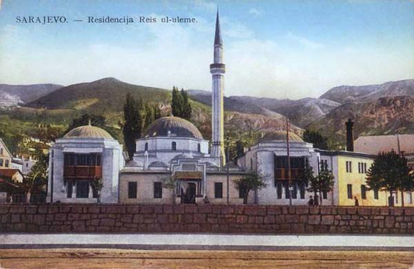 Careva - Atik-džamija - 1911.