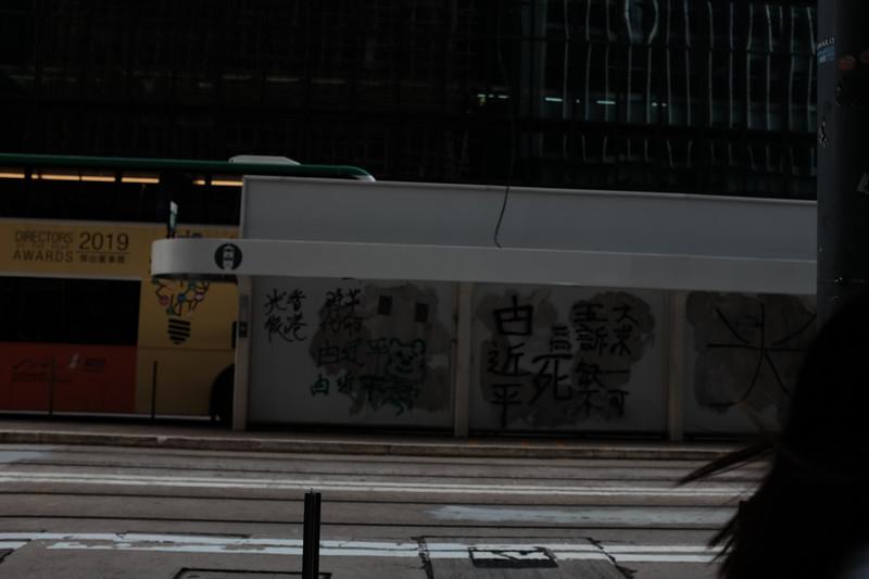 2019-11-02 Hong Kong-131.jpg