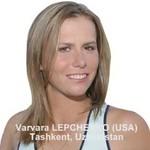 Varvara LEPCHENKO (USA) | 2017