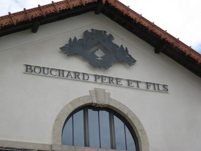 Burgundy 2007 3