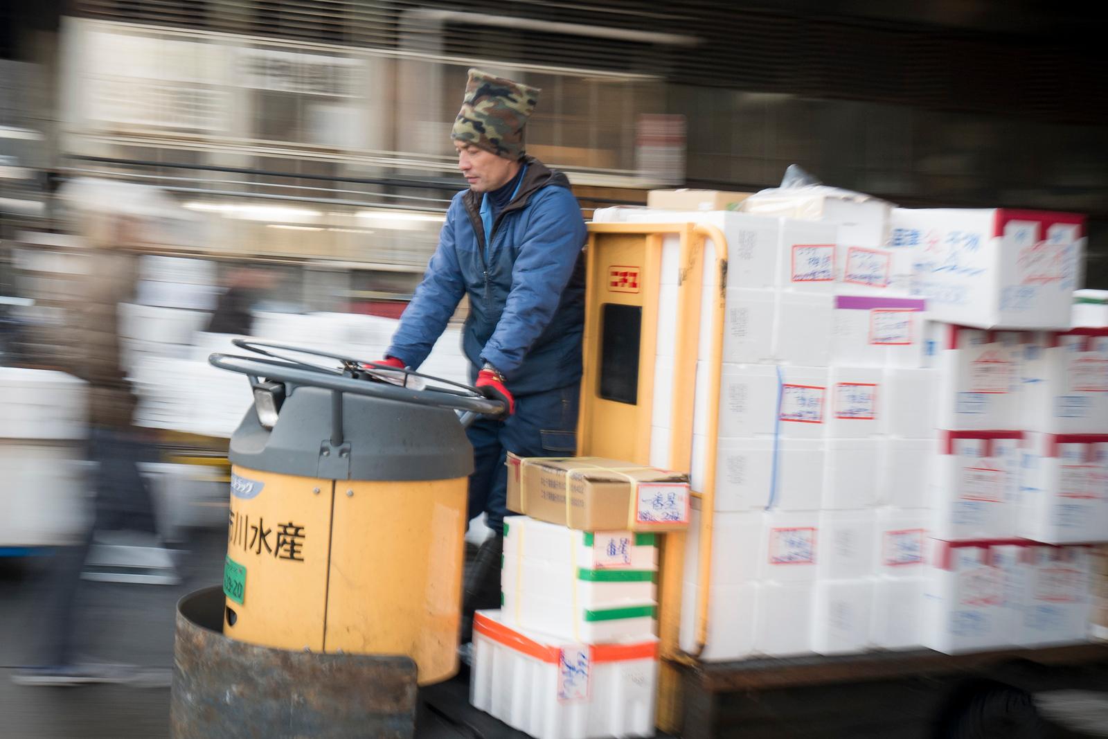 Tsukiji Fish Market Transport
