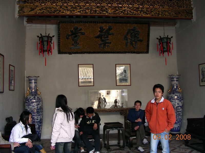 [20080209] CNY 3rd Day @ Shantou  (49).JPG