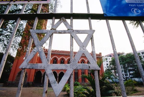 INDIA, Pune (Poona) (Maharashtra). Ohel David (Tent of David) Synagogue, 1867. (2009)