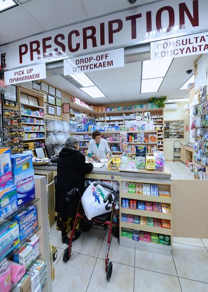 Pharmacy 21 Avenue