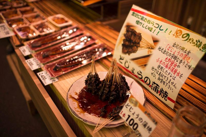kanazawa 09054 .jpg