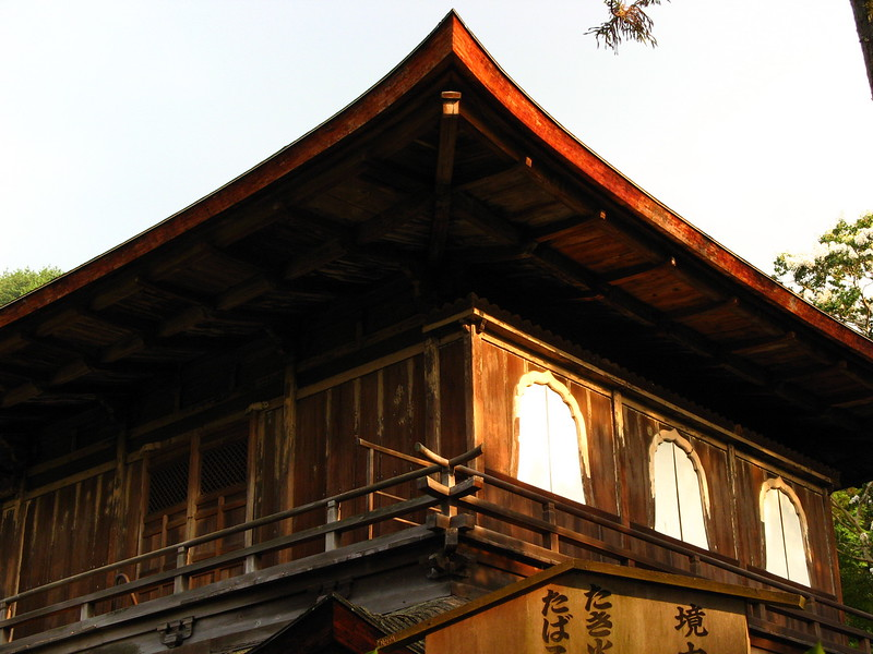 Temple roof in Kyoto