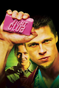Fight Club Premiere