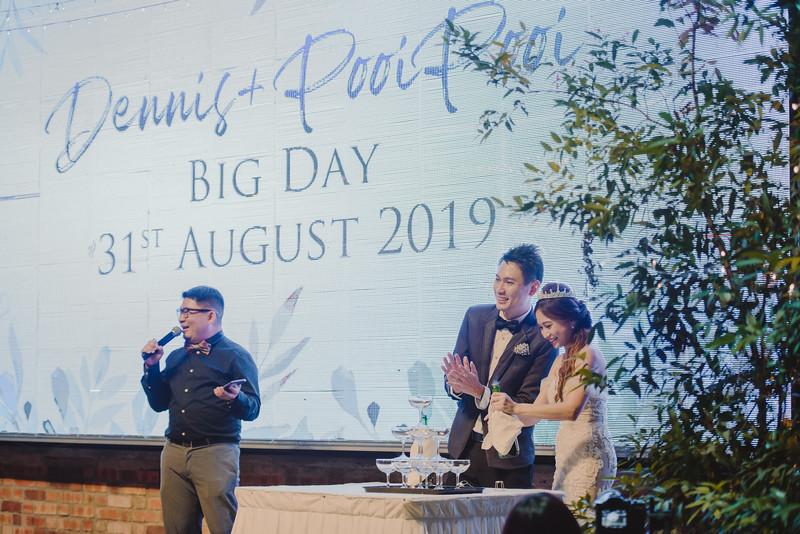 Dennis & Pooi Pooi Banquet-795.jpg