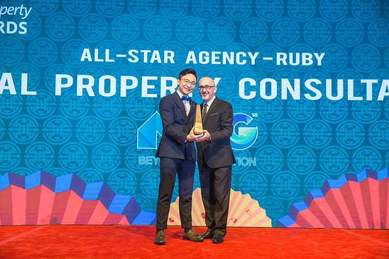 Star Propety Award Realty-948.jpg