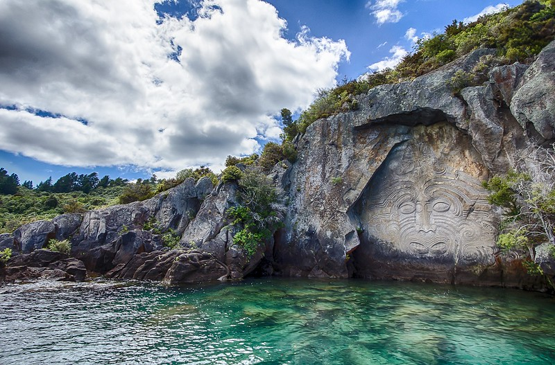 Maori Rock Carvings, Taupo, NZ