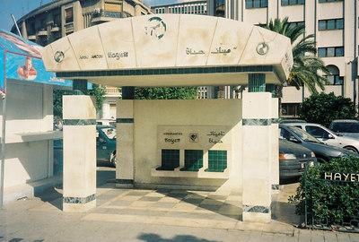 Tunisia (2004)