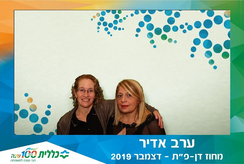2019-12-18-68931.jpg