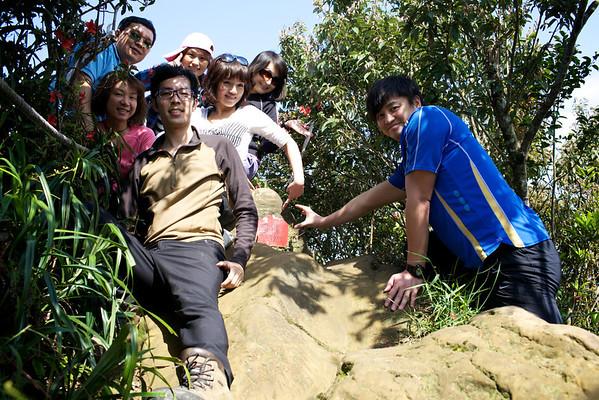 Huang Di Dian Trail (皇帝殿)