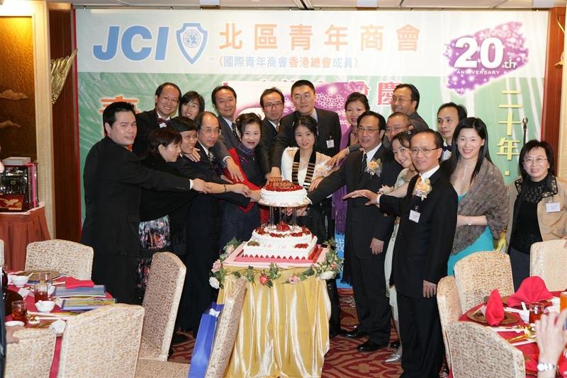 20051127 - 北區青年商會二十週年會慶晚宴