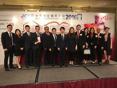 20161009 - 十大傑出青年選舉2016結果公布新聞發布會