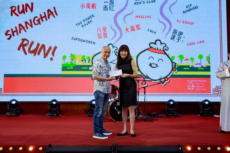 AIA-Achievers-Centennial-Shanghai-Bash-2019-Day-2--519-.jpg