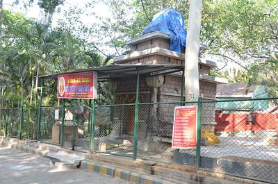 Shiva Temple - Bangalore