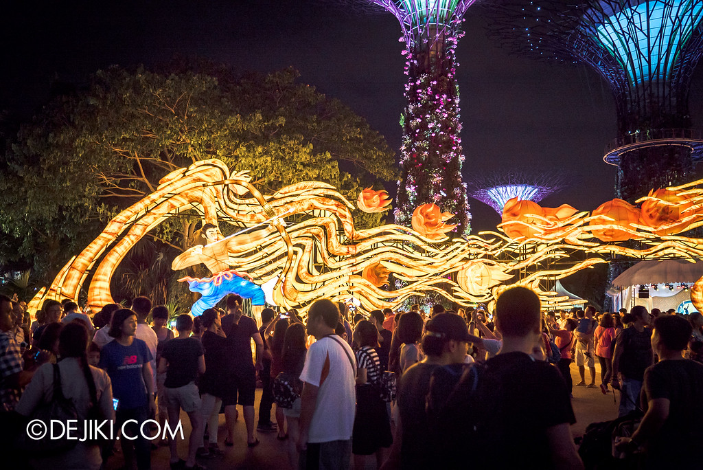 Gardens by the Bay - Mid-Autumn at the Gardens 2016 / Giant lantern displays 1