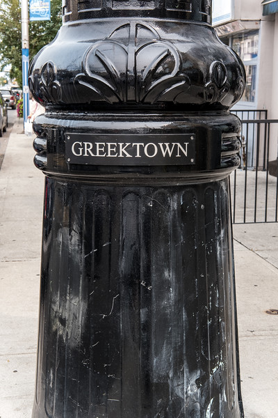 Entering Greektown