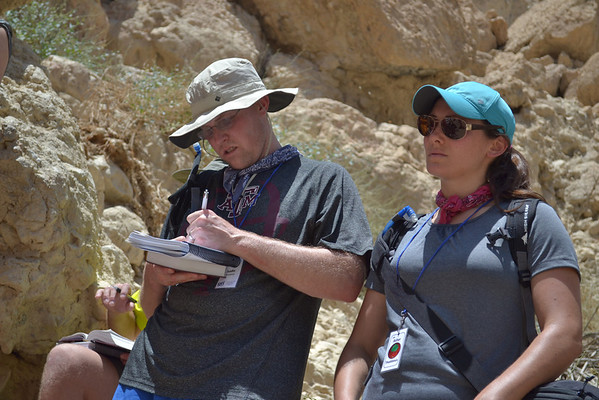 Israel Study Tour with Carl Kusch