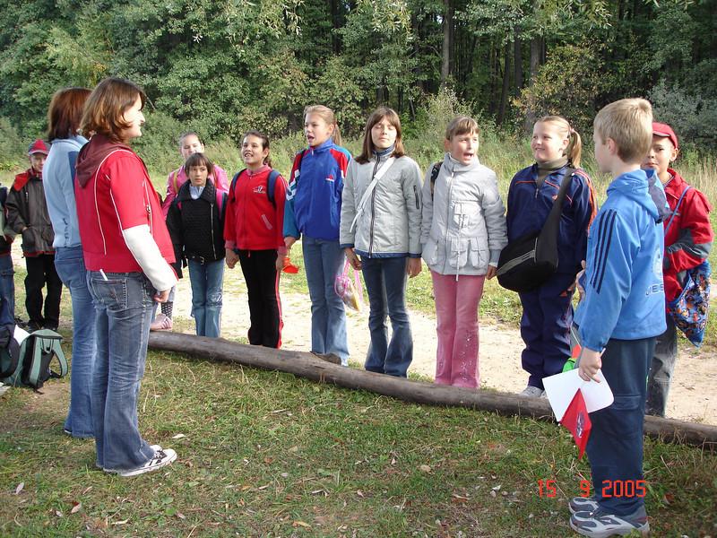 2005-09-15 Турпоход 4'А' 028.JPG