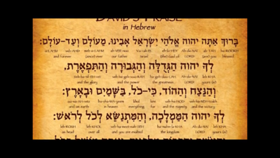 Hebrew   1 Chronicles 29:10-13