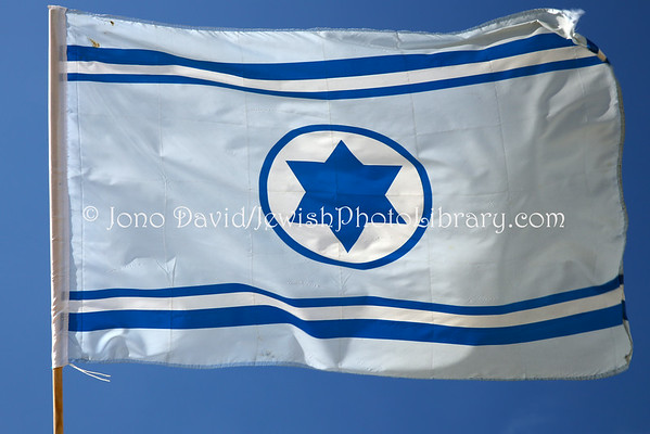 ISRAEL, Tel Aviv. Miscellaneous (9.2014)