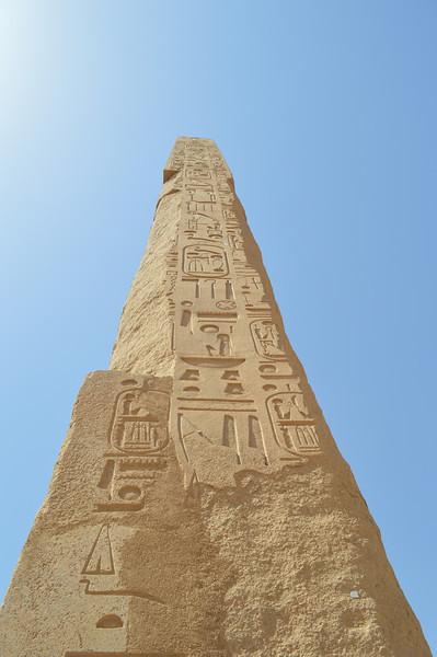 30438_Luxor_Karnak Temple.JPG