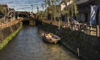 Sawara City