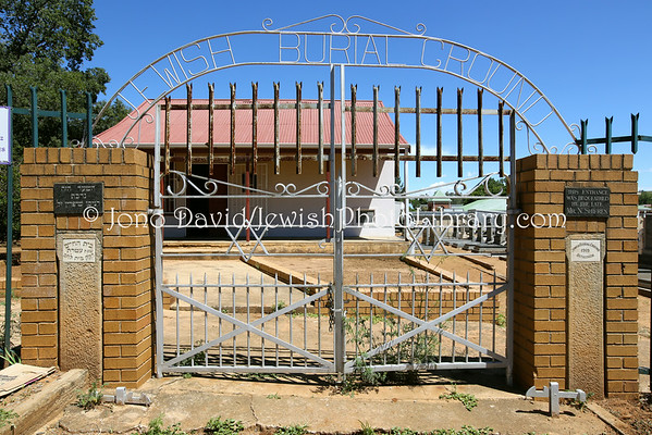 SOUTH AFRICA, Free State, Bethlehem. Jewish Cemetery (2.2014)