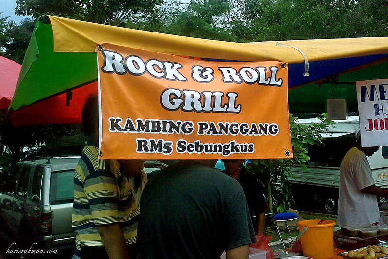 Rock and Roll Baby!  I have not actually tried the kambing panggang (roast lamb), but the sign caught my eyes. The owner is a middle age gentlemn, who I am sure was a rocker in his younger days.