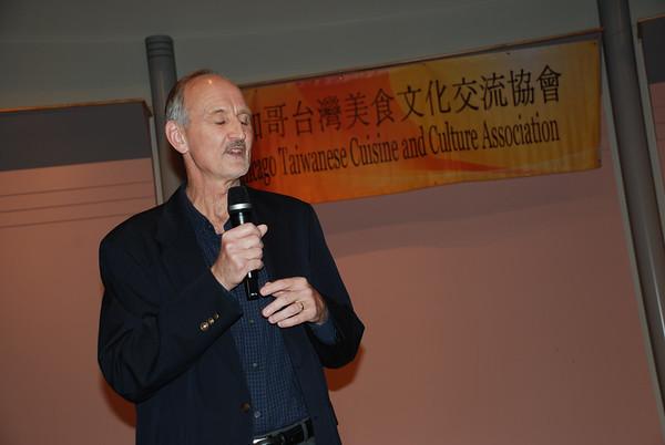 2014-09 TECO Events