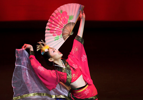 Traditional Chinese dance.