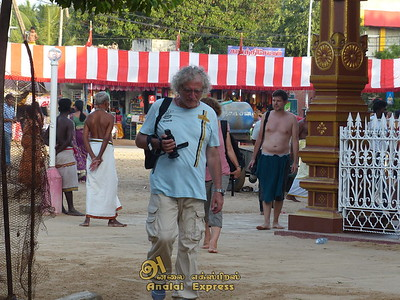 நல்லூர் கந்த சுவாமி கோவில் 13ம் திருவிழா...