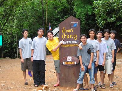 G3 Petchaburi
