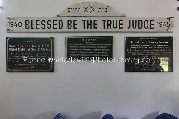 MAURITIUS, Jewish Africa photo highlights (2.2013)