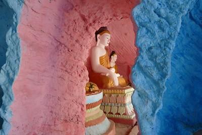 ZEEKYAING BUDDHIST CAVES and VILLAGE