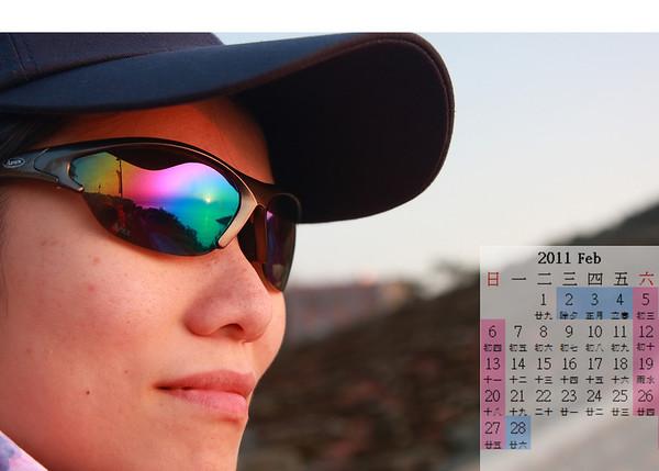 20100512 月曆