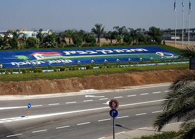 Israel GCT Tour  '09