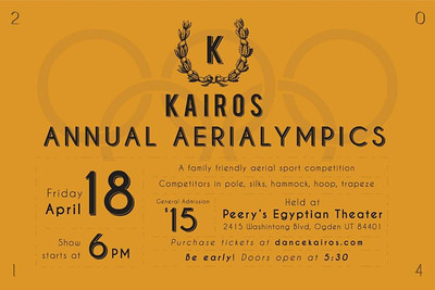 2014 Kairos Annual Aerialympics