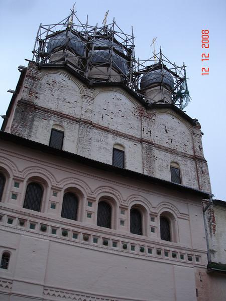 2008-12-12 Экскурсия в В-Новгород Финифть 05.JPG