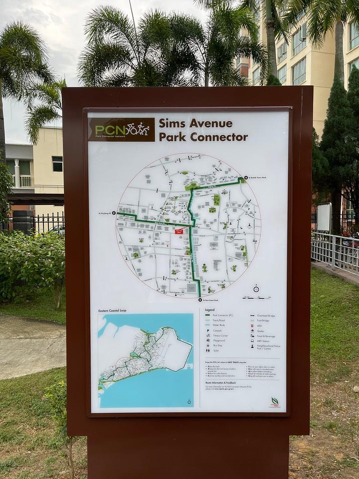 Sims Avenue Park Connector