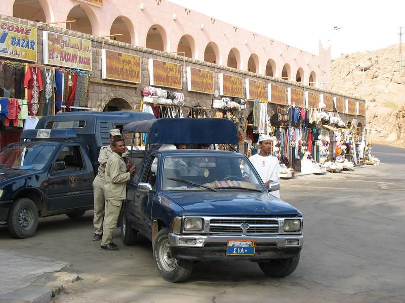 Egypt-187.jpg