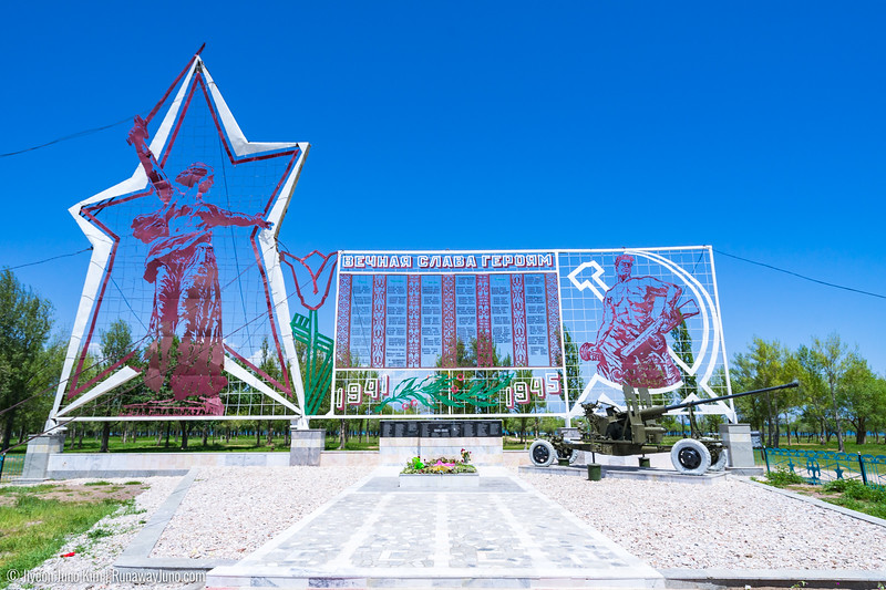 Bokonbaevo-5789.jpg
