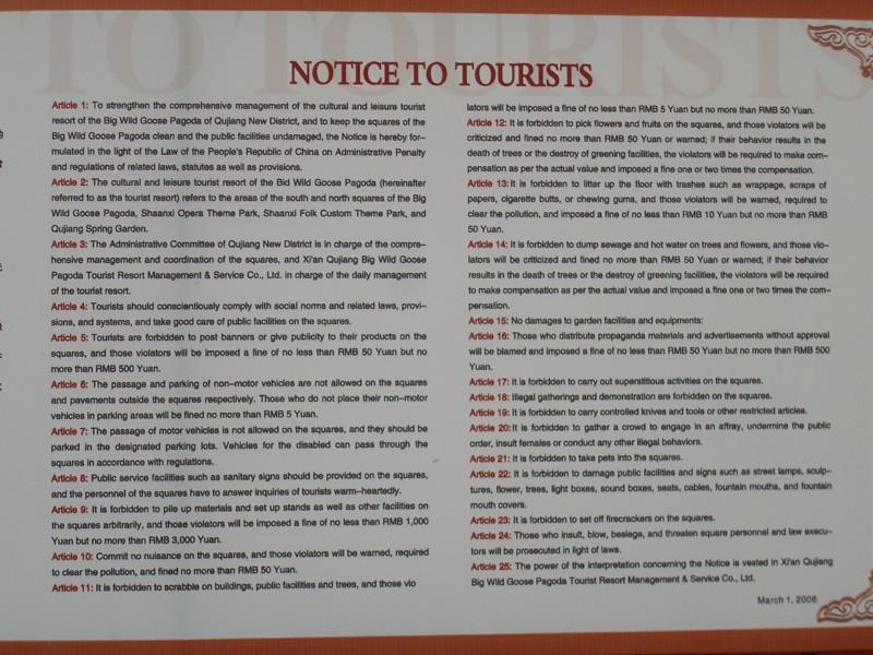 Notice to Tourists - Xi'an, China